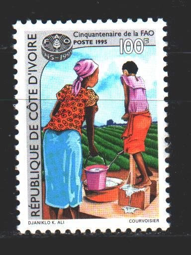 Ivory Coast. 1995. 1140 from the series. 50 years of world food organization....