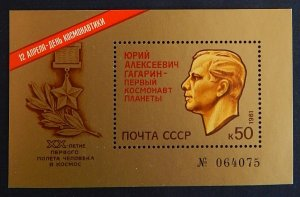 Space, Rare with number stamp, Gagarin, (2344-T)