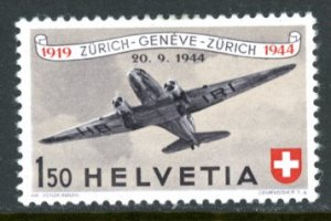 Switzerland C40 mint hinged airmail special flight 1944      (Inv 001619.)