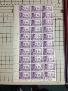 SCOTT 739  3 Cent1934 WISCONSIN TERCENTENARY Giant Paper Fold.