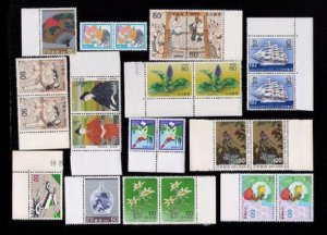 Japan 1990s Lot MNH (10 pairs 3 singles)VF/XF Lot Of Many Choice Og Stamps/ Asia