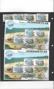 DPR Korea 3730-1a  Perf & Imp MNH UNESCO Year of the Ocean