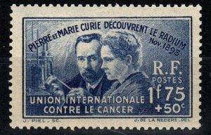 France #B76 MNH CV $21.00 (X717)