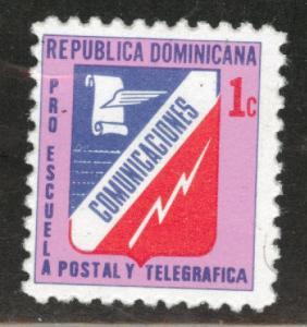 Dominican Republic Scott RA78 MH* 1977 postal tax stamp