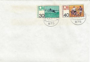 BRD FDC Soccer World Cup 1974 - Aschaffenburg Cancel