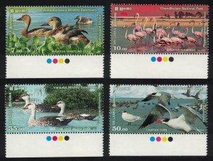 Sri Lanka Flamingo Duck Tern Birds 4v World Wetlands Day Traffic Lights