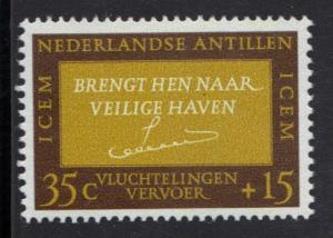 Netherlands Antilles 1966 MNH European migration complete