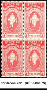 TRAVANCORE COCHIN - 1950 2pies rose-carmine SG#12 - BLK OF 4 MINT NH