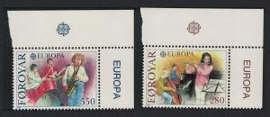 Faroe Is. Music Europa CEPT issue 1985 2v Top Right Corners SG#113-114