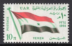 Egypt 644 Flag MNH VF