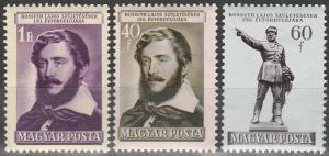Hungary #1016-18  MNH F-VF CV $2.50 (SU6157)