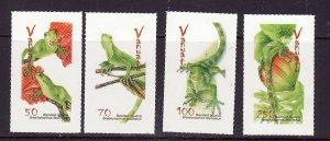 Vanuatu-Sc#933-6-Unused self-adhesive set-Animals-Banded Iguanas-Reptiles-2007-