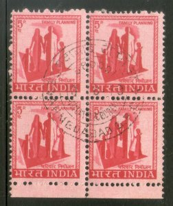 India 5p Family Planning Definitive BLK/4 FD Cancelled # 3409