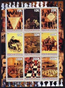 Myanmar, 2001 Local issue. Chess Pieces, Vertical sheet of 9.