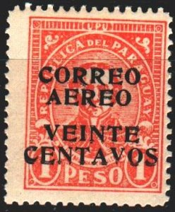 Paraguay. 1930. 329 from the series. Postal standard, overprint. MLH.