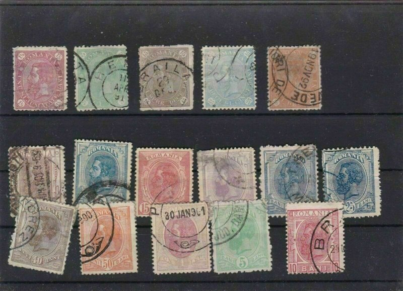 ROMANIA   MOUNTED MINT OR USED STAMPS ON  STOCK CARD  REF R903