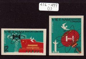 North Viet Nam - 1967 - Sc 476-477 - 1st China Hydrogen Bomb - Imperf - MNH - #1
