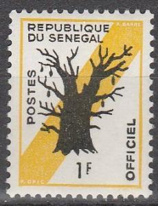 Senegal #O9 MNH  (S6241)