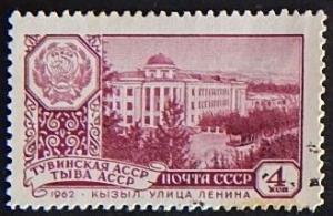 SU, 1962, (1015-T)