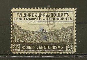 Bulgaria RA1 Postal Tax Used