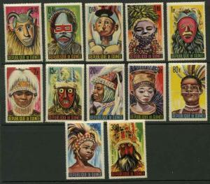 Guinea MNH 361-71,C68 Niamou Tribal Masks SCV 13.05