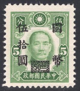 CHINA SCOTT 670