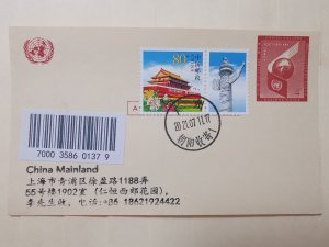 US 4C POSTCARD WITH CHINA 80C TIAN AN MEN  POSTAGE INLAND MAIL