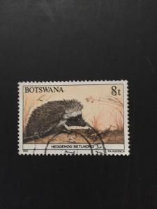 Botswana #410 used