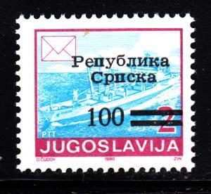 Bosnia and Herzegovina Serb Admin MNH Scott #7 100d on 2d Yugoslavia