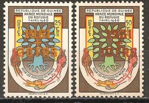 Guinea #B17-8 Mint Surcharge Errors Value $100.00 (ST536)