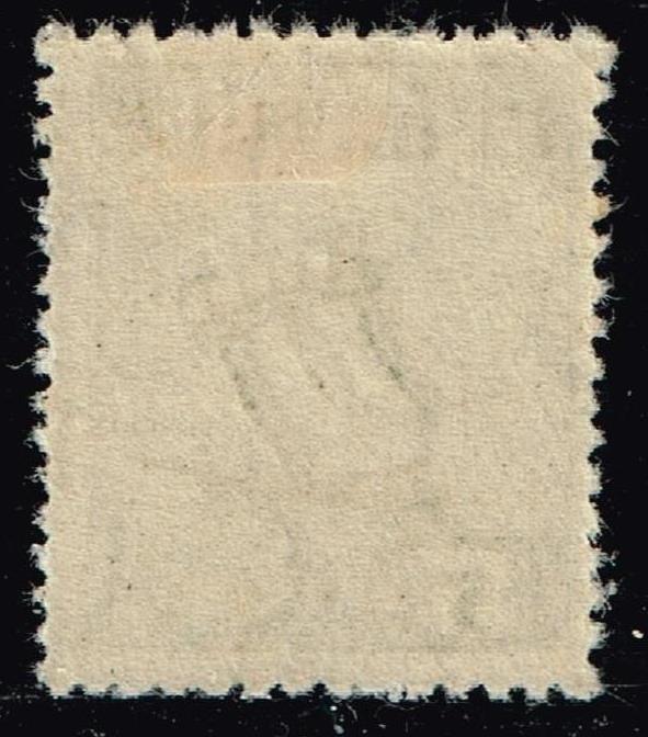 Philippines Stamp  #N25 5P 1943-44 JAPAN OCCUPATION MH/OG STAMP