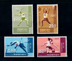 [79227] Taiwan 1968 Olympic Games Mexico Weightlifting Athletics  MNH