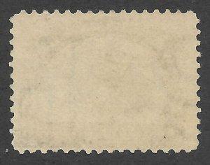 Doyle's_Stamps: MNH 1901 VF 8c Canal Locks  Scott  #298**
