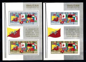 [50187] Bhutan 1964 Heroes Flags Pair of perf. and imperf. Souvenir sheets MNH