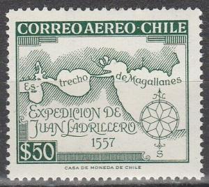 Chile #C215   MNH    (S7309)