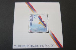 Armenia 1992 Sc 431 set MNH