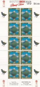 New Zealand # 1312b, Mitre Peak, SOUTHPEX '96, NH, 1/2 Cat.