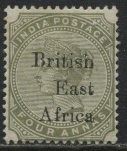 1895 British East Africa overprinted on India 4 annas unused no gum
