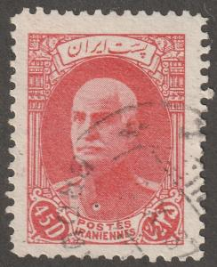 Persian/Iran stamp, Scott# 845, used, 45d vermillion color, tall stamp, B-78