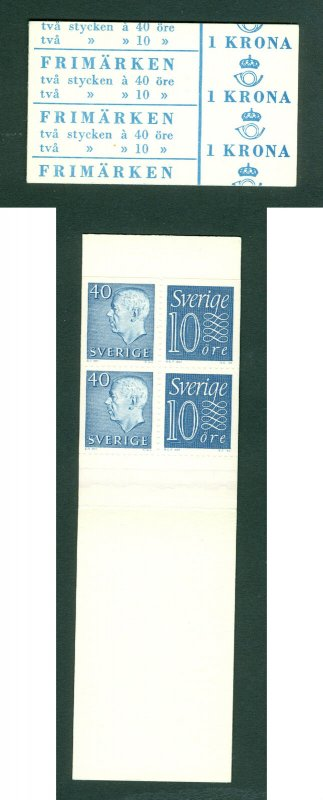 Sweden. Booklet 1964 Mnh. King,Numeral   2/40 + 2/10 Ore  .Facit # HA 12 OH.