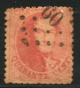 Belgium 1863-65 Scott# 16 used