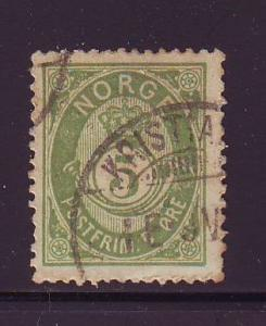 Norway Sc 39a 1886 5 ore gray green post horn stamp used