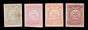 COLOMBIA STATE TOLIMA - IMPERF UN CENT, DOS CENT, 2½ CENT, CINCO CS 1884 MH-OG