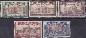 Tripolitania #B1-5 F-VF Unused CV $15.00 (Z6869)