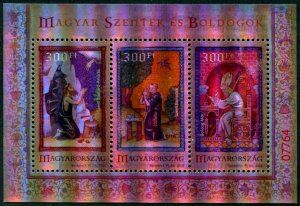 HERRICKSTAMP NEW ISSUES HUNGARY Sc.# 4491 Saints & Blesseds VI Special S/S