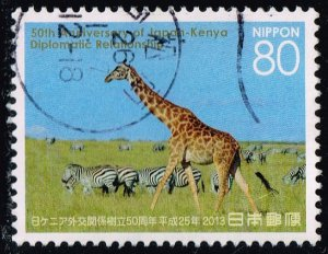 Japan #3638 Giraffe and Zebra; Used (3Stars)