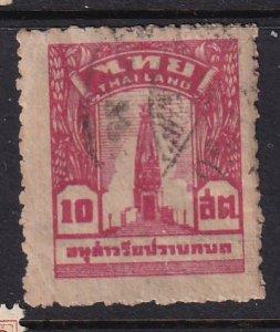 Thailand 1943 Sc 259 Bangkhaen Monument 10s Used