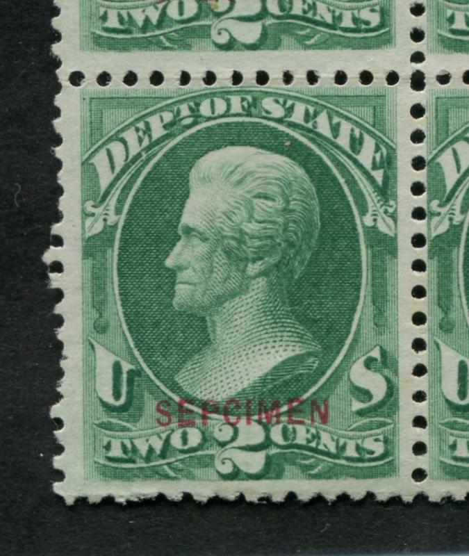 O58s State Dept.1875,2¢ special printing, sepcimen Error in block of four $9750