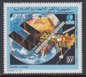 Comoro Islands 768 Space MNH VF