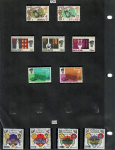 Brunei Selection of 61 Stamps MH/MNH/Used (SCV $44.30) Starting at 5%
